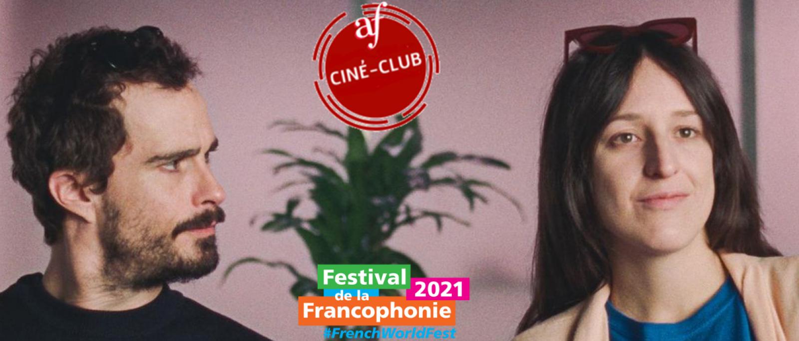 Ciné-Club: La Femme de mon frère