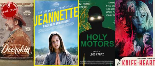 Le Nouveau Weird - This August at Ciné-Club!