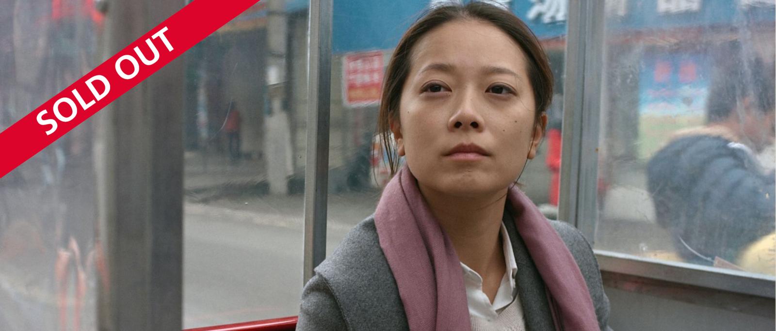Asia/Canada: Film Screening -Cancelled