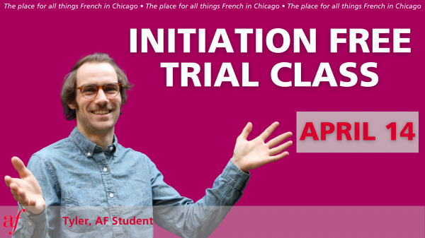 Initiation Free Trial Class - Spring 2021